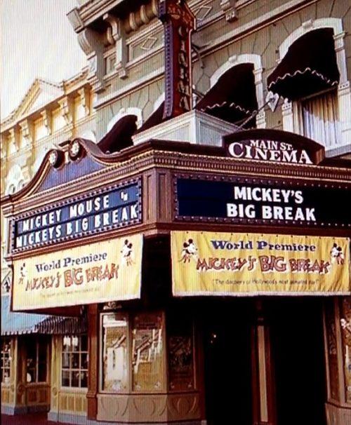 Main Street Cinema showing Mickey's Big Break aka Mickey's Audition