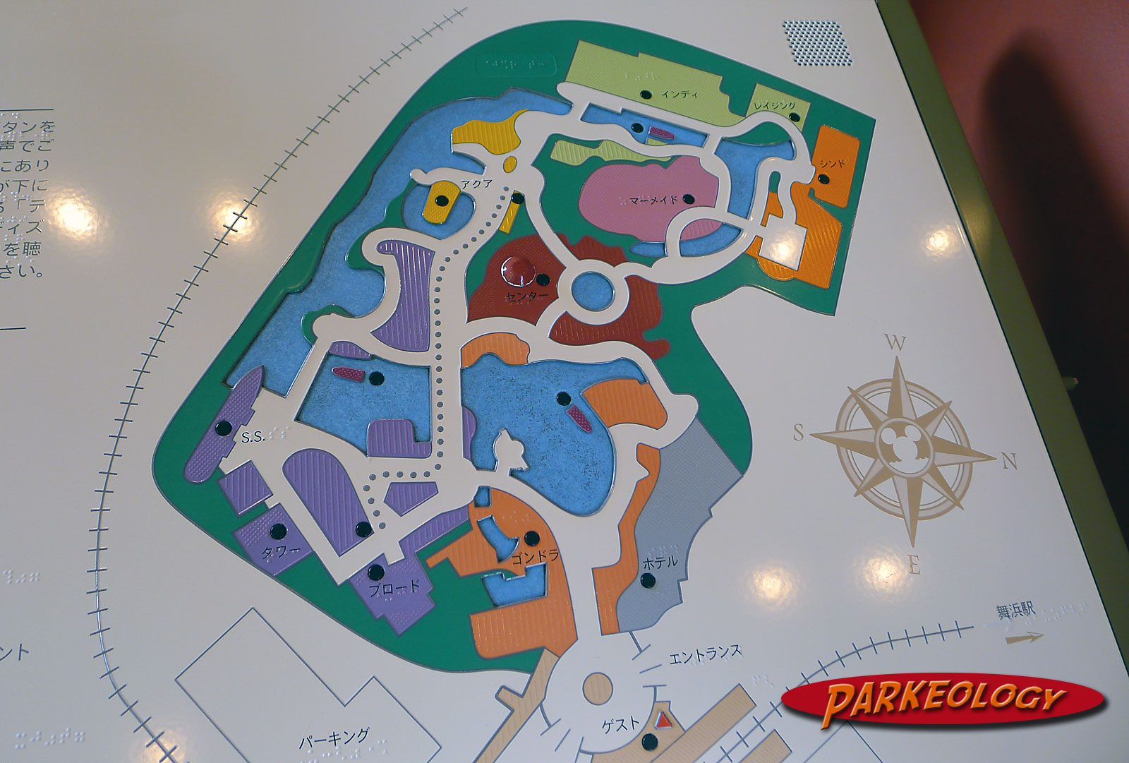 The Tokyo Disney Sea brail map is nice and all, but not on par with the Tokyo Disneyland version.