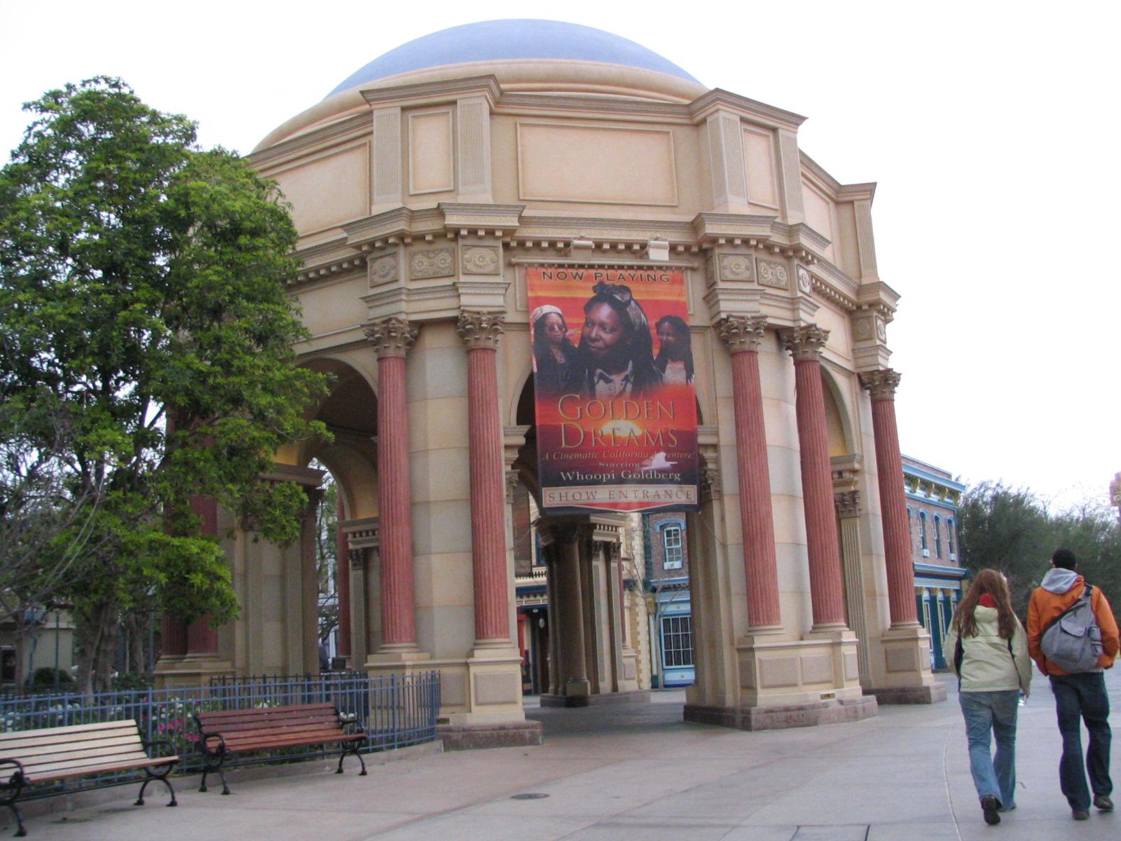 Palace of Fine Arts rotunda - Disneyland Part 5