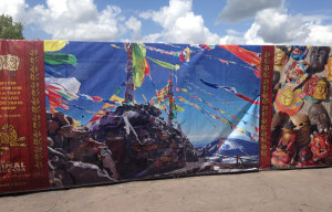 At Everest, the walls take a decidedly Asian turn