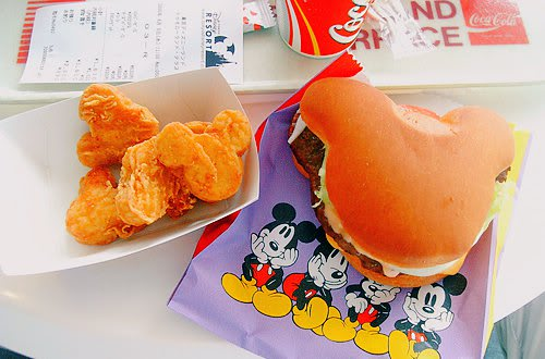 MM Burger