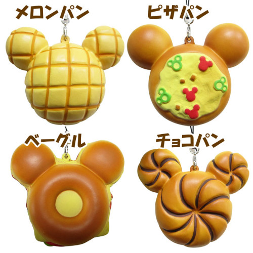 japan-disney-rare-mickey-mouse-pizza-bread-bun-sandwich-squishy-1822-p