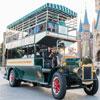 ride_omnibus