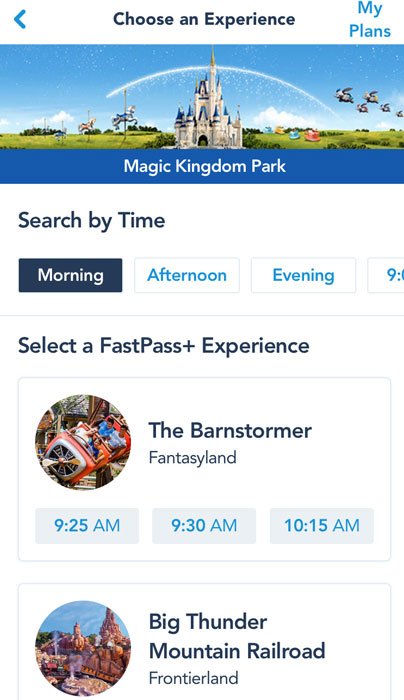My Disney Experience Fastpass selection screen