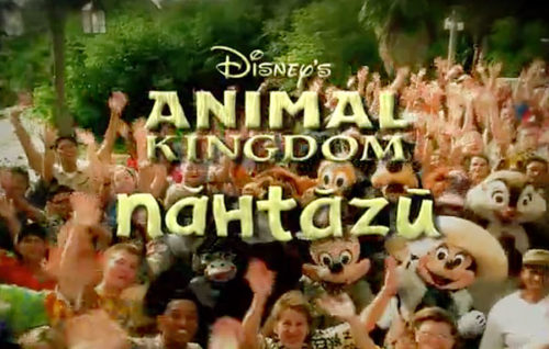 Disney's Animal Kingdom Nahtazu commercial